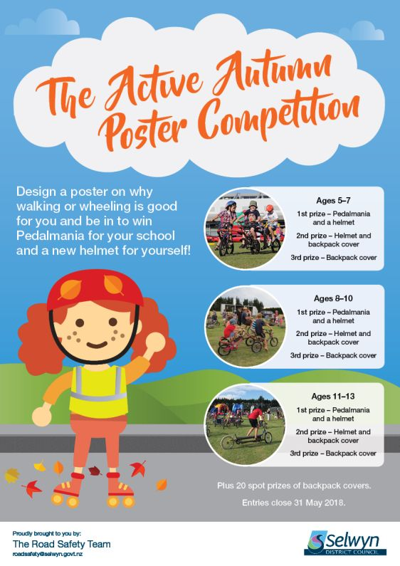 Poster Design Competition